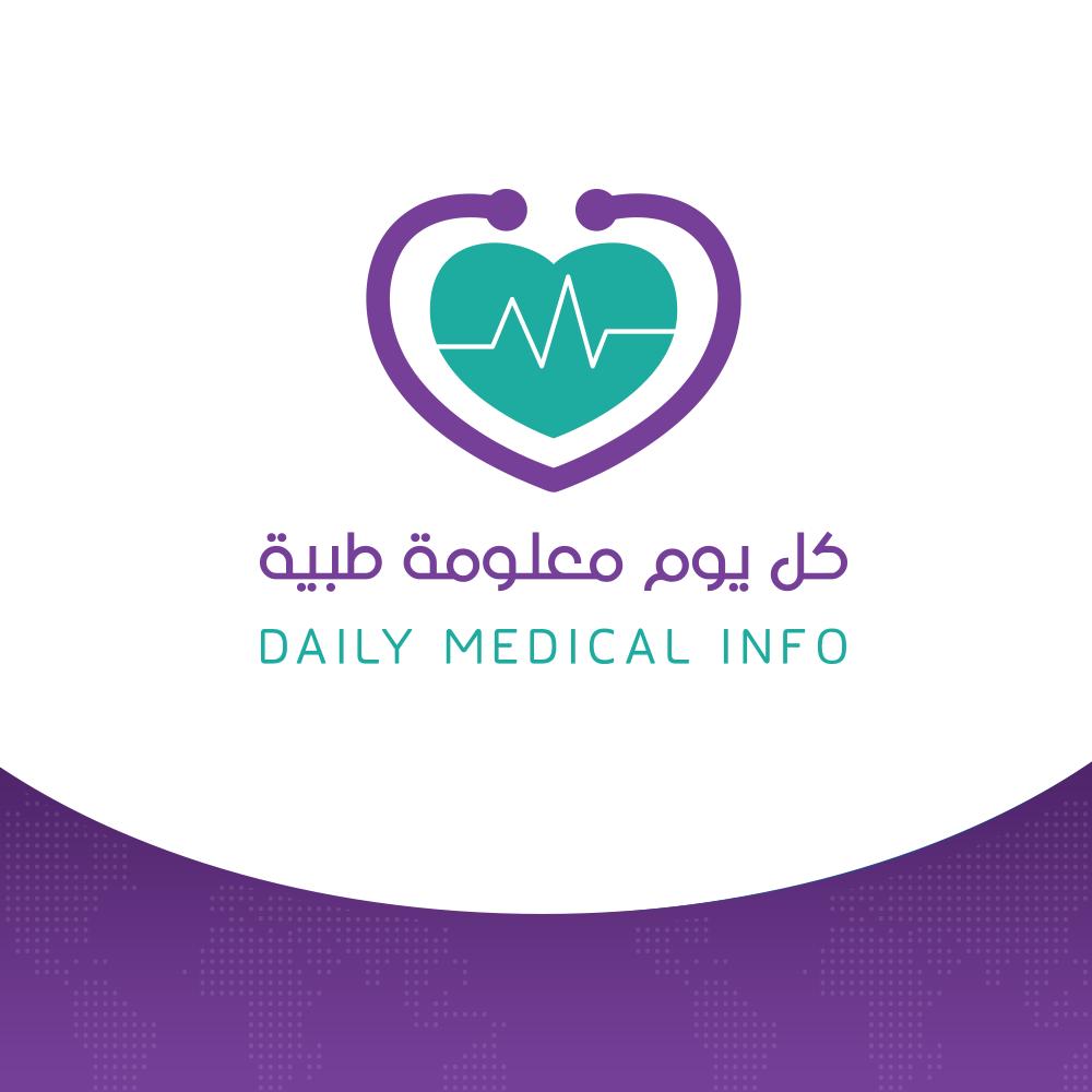 dailymedicalinfo website